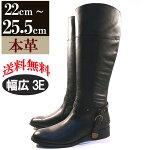 【送料無料】ミャンマー製レザー本革アンクルTストラップロングエンジニアブーツ/牛皮・レザーブーツ・大きいサイズ・25cm・25.5cm・サイドファスナー・ブーツイン・ポインテッドトゥ・3E(ブラック)