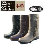 ミャンマー製レザー本革ショートジョッキーブーツ/ショート丈・牛皮・レザーブーツ・大きいサイズ・25cm・25.5cm・ポインテッドトゥ・3E(3色/ブラック・キャメル・ダークブラウン)