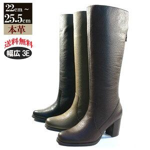 【送料無料】ミャンマー製レザー本革バックファスナーロングブーツ/牛皮・レザーブーツ・大きいサイズ・25cm・25.5cm・バックファスナー・ブーツイン・ポインテッドトゥ・3E(3色/ブラック・ダークブラウン・カーキ)