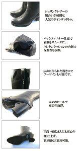 送料無料ロングブーツ本革レディース黒大きいサイズぺたんこ牛皮レザーバックファスナーブーツインポインテッドトゥ3E本革本皮ミャンマー製レザー(3色)