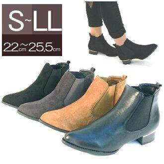 側戈爾靴尖頭靴婦女 3 釐米鞋跟模式式腿 OL 通勤 (4 色 / 黑色光滑黑色麂皮絨灰色絨面革駱駝絨面革)