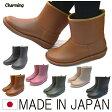 レインブーツ ショート レディース 日本製 ラバーブーツ 防水 雨靴 ガーデンシューズ ペタンコブーツ ラバーブーツ JAPAN (全6色) 2足購入送料無料