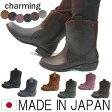 レインブーツ ショート レディース 日本製 ラバーブーツ ウエスタン ペイズリー 防水 雨靴 ガーデンシューズ ペタンコブーツ ラバーブーツ JAPAN (全6色) 2足購入送料無料