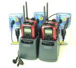 (4組セット)インカムケンウッド/特定小電力トランシーバーUBZ-LP20(レッド)新4点セットにツイン充電器を採用(送料・代引手数料無料)