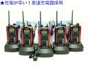(5組セット) ケンウッド インカム/特定小電力トランシーバーUBZ-LP20(レッド)新4点セットx5組の更にお得なセット 急速充電器採用 (送料無料)・・・