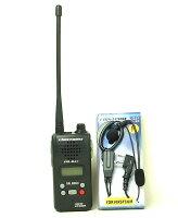 【送料・代引手数料無料】お得な同時通話可能47ch特小トランシーバーFC-B47&耳掛けタイプイヤホンマイクセット