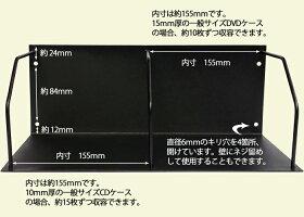 CDラックのサイズ詳細説明