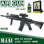 鳥獣 害獣 被害 対策 エアガン 電動ガン ホップアップ 米軍モデルエアガン(バイオBB弾2000発付き)M4 R-I-S・