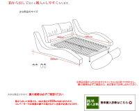 【送料無料】イタリアンモダンダブルベッド【B・A・T】ブラック【送料無料】ベッド1台(マットレスは別売り)