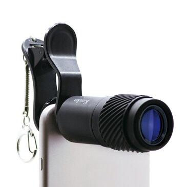 ケンコー・トキナー スマートフォン用 望遠7倍レンズ クリップタイプ スマホ用 写真撮影 インスタ映え クリップレンズ 高解像度 ワンタッチ タブレット 単眼鏡 動物園 スマホカメラ KRP-7t