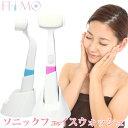 洗顔ブラシ ソニックフェイスウォッシュ 美顔器 洗顔器 CX-061 FI-i-MO(フィーモ) 色:ブルー・ピンク 送料無料 あす楽対応可 HLS_DU 洗顔 音波 毛穴 超音波 振動 毛穴よごれ ホワイトデー にきび対策