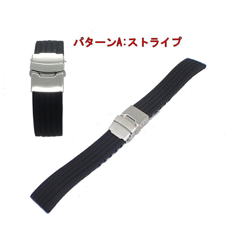 【楽天市場】革 ベルト 18mm(メンズ腕時計|腕 …