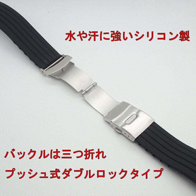 腕時計バンド 通販 | Amazon