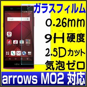 arrows M02 ガラスフィルム 楽天モバイル arrows RM02 ガラスフィルム a…