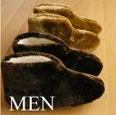 あったかボアブーツスリッパ(紳士ダークボアブーツ) メンズ 秋冬用 全2色 約25?27.5cm