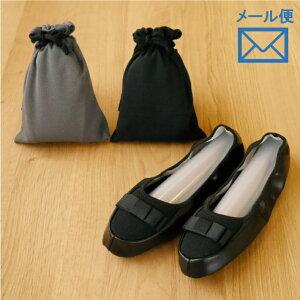 【送料無料】携帯スリッパ 巾...