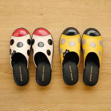 外履きサンダル MATANOてんとう虫 Mサイズ レディースサイズ ベランダ履き ぬれても平気 かわいい 水玉 おしゃれ カラフル キュート 外寸約25cm