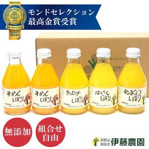 伊藤農園100%ピュアジュース和歌山産柑橘のみ使用したみかんジュース180ml×5本セット 年間250万本出荷!【内祝い・お中元・御中元】
