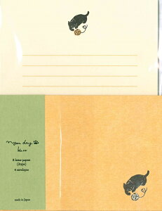 【メール便OK】古川紙工 ネコレターセット NyanDayKuro LLL246-400