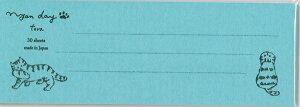 【メール便OK】古川紙工 ネコ ほそメモ クロネコ一筆箋 NyanDayKuro LM138-280