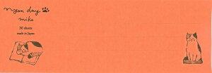 【メール便OK】古川紙工 ネコ ほそメモ ミケネコ一筆箋 NyanDayMIKE LM140-280