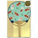 金魚と水紋[サマーカード]一筆箋付きミニ竹うちわカードオリエンタルベリー