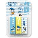 【メール便OK】Piri-it! ピリット V ドナルド かわいい付箋紙