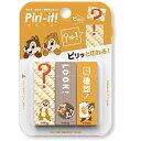 【メール便OK】Piri-it! ピリット V チップ&デール かわいい付箋紙