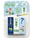 【メール便OK】Piri-it! ピリット V トイストーリー かわいい付箋紙