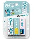 【メール便OK】Piri-it! ピリット V モンスターズ ユニバーシティ かわいい付箋紙
