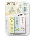 【メール便OK】Piri-it! ピリット V すみっコぐらし かわいい付箋紙