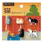 ミドリ強力ミニマグネット6個入(猫柄A)