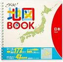 東京カートグラフィック つくる!地図BOOK 日本食べ物編 CBJT