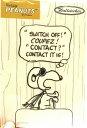 【メール便OK】スヌーピー ウォールステッカー(パイロット)PKS60 電気のスイッチやコンセントまわりなどのアクセントにぴったり♪ 壁紙シール/ピーナッツ/snoopy/ビンテージ/デコレーション/peanuts/wallsticker/vintage