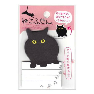 【メール便OK】ねこふせん(面白付箋・起き上がるふせん紙)Neko-Fusen  20枚入り (P:ピンク)