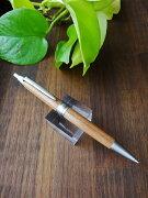 ラッピング 三菱鉛筆 シャープ