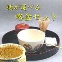 【茶道具】【茶道具セット】柄が選べる略盆セット【送料無料】【楽ギフ_包装】【楽ギフ_のし宛書】】