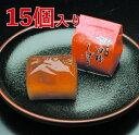 全菓博無鑑査賞受賞!生柿&干柿2種の味が楽しめ...