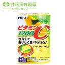 ビタミンC1200 48g(2g×24袋)...