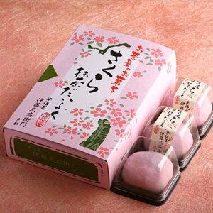 お取り寄せ(楽天) 春限定 さくら抹茶だいふく 抹茶大福 価格1,399円 (税込)