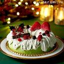 クリスマス限定 いちご抹茶アイスケーキ