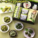 【お歳暮 早割クーポンで200円OFF】お菓子 抹茶 抹茶