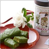 宇治抹茶チョコレートバー5本入り§京都 宇治のお茶屋作挽きたて抹茶を使った濃厚抹茶味。