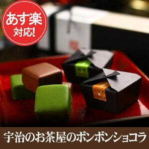 バレンタイン チョコレート ボンボン ショコラ ウォッカ バレンタインデー プレゼント 久右衛門
