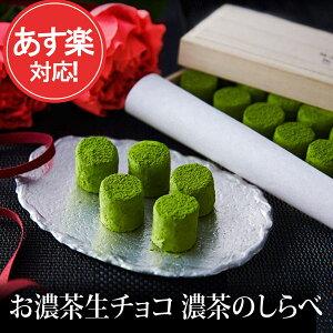 バレンタイン チョコレート バレンタインデー プレゼント 久右衛門