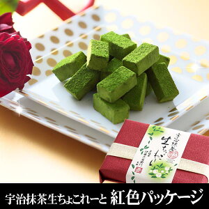 バレンタイン チョコレート パッケージ スイーツ プレゼント 久右衛門
