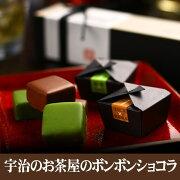 ホワイト チョコレート ボンボン ショコラ ウォッカ プチギフト プレゼント 久右衛門