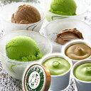 宇治二色アイス(抹茶・ほうじ茶)6個入 プレゼント ギフト ご当地アイスクリーム お取り寄せ ...