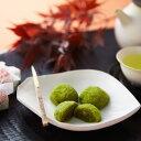 【秋の感謝祭50%OFF】お彼岸 ギフト お茶 抹茶 スイー...