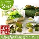 京都抹茶のお菓子